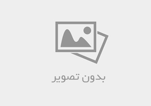 افتتاح ورزشگاه فولاد آرنا