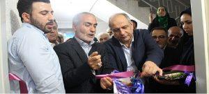 خانه احزاب استان خوزستان افتتاح شد