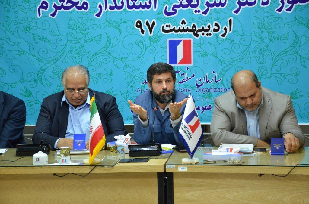 کمک به تامین زیرساخت های صنایع / اختصاص 64 میلیارد تومان وام کم بهره در آبادان و خرمشهر