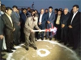 افتتاح و کلنگ زنی پروژه های عمرانی بخش مرکزی شهرستان باوی