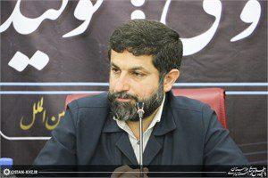 استاندارخوزستان: صدور 53 مجوزسرمایه گذاری در سه ماه اول امسال درخوزستان