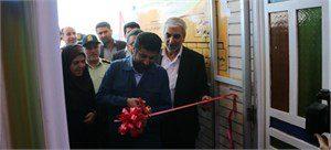 افتتاح نخستین مرکز ترک اعتیاد بانوان با ارائه خدمات درمان اجتماع محور در خوزستان