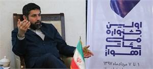 استاندار خوزستان: جشنواره ملی تئاتر اهواز موجب تزریق امید و نشاط به جامعه است