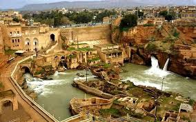 خوزستان زیبا / آبشارهای شوشتر
