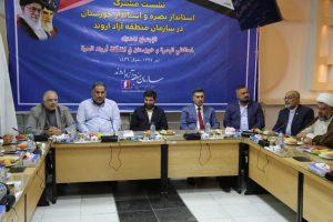 نشست مشترک استانداران خوزستان و بصره عراق برای بررسی مشکلات زیست محیطی برگزار شد