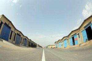 سرمایه گذاری آلمانی ها در شهرک صنعتی خرمشهر