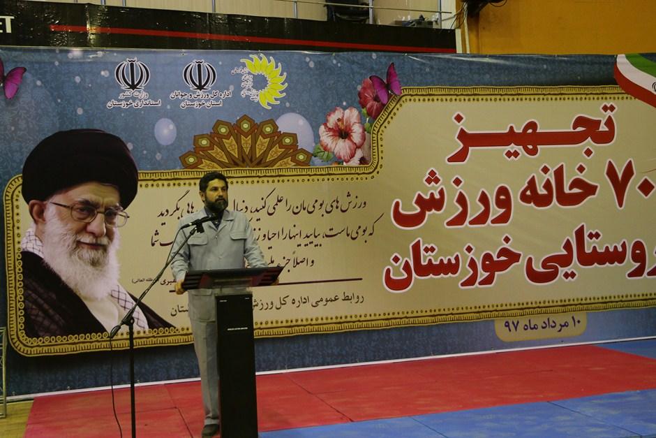 عملیات اجرایی ساخت ۳ پروژه ورزشی در شهرستان کارون با حضور استاندار خوزستان آغاز شد