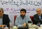 ۵۷۶ کلاس درس مهر امسال درخوزستان بهره برداری می شود