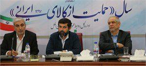 تاکید استاندار خوزستان بر استفاده از پتانسیل سازمان های مردم نهاد در مبارزه با مواد مخدر
