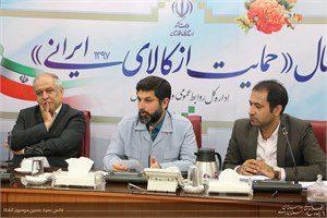 تاکید بر راه اندازی کتابخانه مجازی در استان در سال جاری