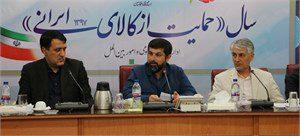 استاندار خوزستان: طرح آموزش مجازی برای دانش آموزان دختر در برخی از مناطق روستایی استان اجرا خواهد شد.