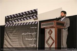 استاندار خوزستان از احداث خانه سینما و شهرک سینمایی در خوزستان خبر داد