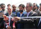 افتتاح ۴ طرح عملیاتی و زیست محیطی در پتروشیمی غدیر ماهشهر با حضور سرپرست وزارت کار و استاندار خوزستان