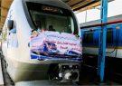 اتوبوس ریلی( قطار ریل باس) شهری اهواز همزمان با هفته دولت به بهره برداری رسید
