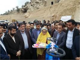 بهره برداری از سیل بند و چاه آب شرب در شهرستان دهدز