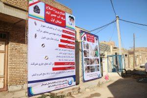 افتتاح پروژه اصلاح شبکه آب خیابان یک حصیرآباد اهواز با حضور استاندار خوزستان