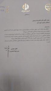 قدردانی وزیر جهاد کشاورزی از استاندار خوزستان بابت توسعه آبزی پروری و کسب رتبه نخست خوزستان در زمینه شیلات در کشور