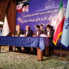 با حضور شریعتی استاندار خوزستان؛ تفاهم نامه اجرای طرح های توسعه متوازن شهرستان بندر ماهشهر منعقد شد