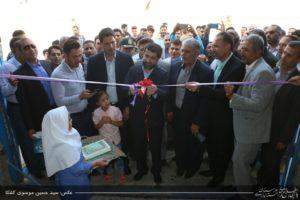 آیین افتتاح پروژه های عمرانی انتقال آب و راه سازی در حمیدیه