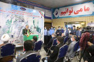 مراسم افتتاحیه طرح آبرسانی غدیر