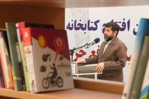 افتتاح کتابخانه مرکزی شهرستان کارون با حضور استاندار