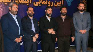 افتتاح دومین مجموعه آبی موزیکال خوزستان در اهواز با حضور دکتر شریعتی
