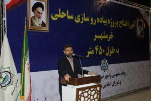 مراسم افتتاحیه پارک ساحلی و پروژه نور افشانی پل دوم خرمشهر با حضور استاندار خوزستان