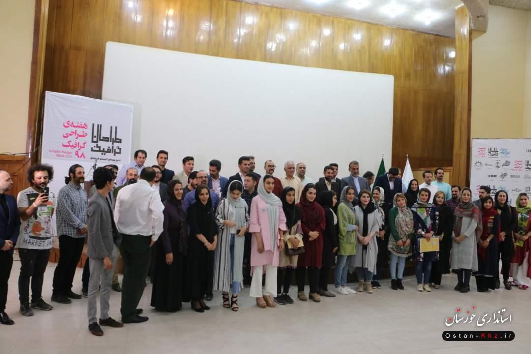 استاندار خوزستان: ۲ میلیارد ریال به انجمن هنرهای تجسمی خوزستان اختصاص یافت