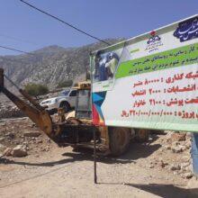 پروژه گازرسانی به بخش سوسن شهرستان ایذه آغاز شد