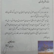 وزیر نیرو با اهدای لوح سپاس از استاندار خوزستان به دلیل مدیریت مصرف برق در استان قدردانی کرد