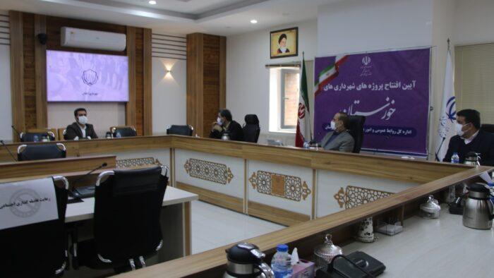 پروژه های شهرداری های استان به بهرهبرداری رسید