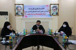 مرکز اتوماسیون و امنیت صنعتی با حضور استاندار خوزستان به بهره برداری رسید
