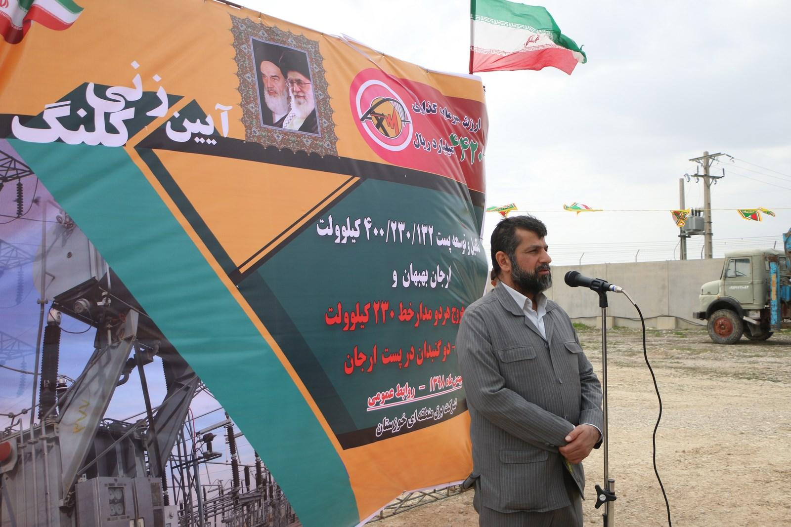 کلنگزنی چند پروژه صنعت برق با حضور استاندار خوزستان در بهبهان