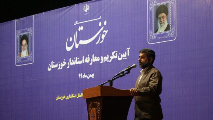 مشروح سخنان دکتر شریعتی در آئین تکریم و معارفه استانداران جدید و پیشین خوزستان