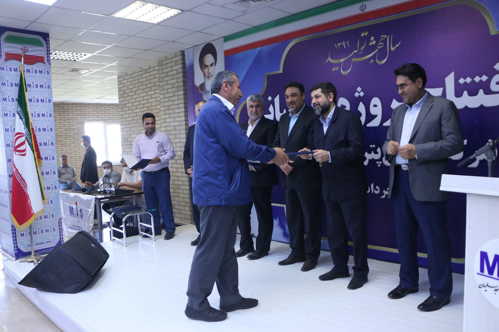 افتتاح چند پروژه مجتمع صنایع پتروشیمی مسجدسلیمان باحضور استاندار خوزستان و مدیرعامل صندوق بازنشستگی کشور