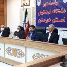 استاندار خوزستان: مجوز پذیرش ۵ هزار دانشجوی جدید برای دانشگاه فرهنگیان خوزستان در سال ۹۹ صادر شد