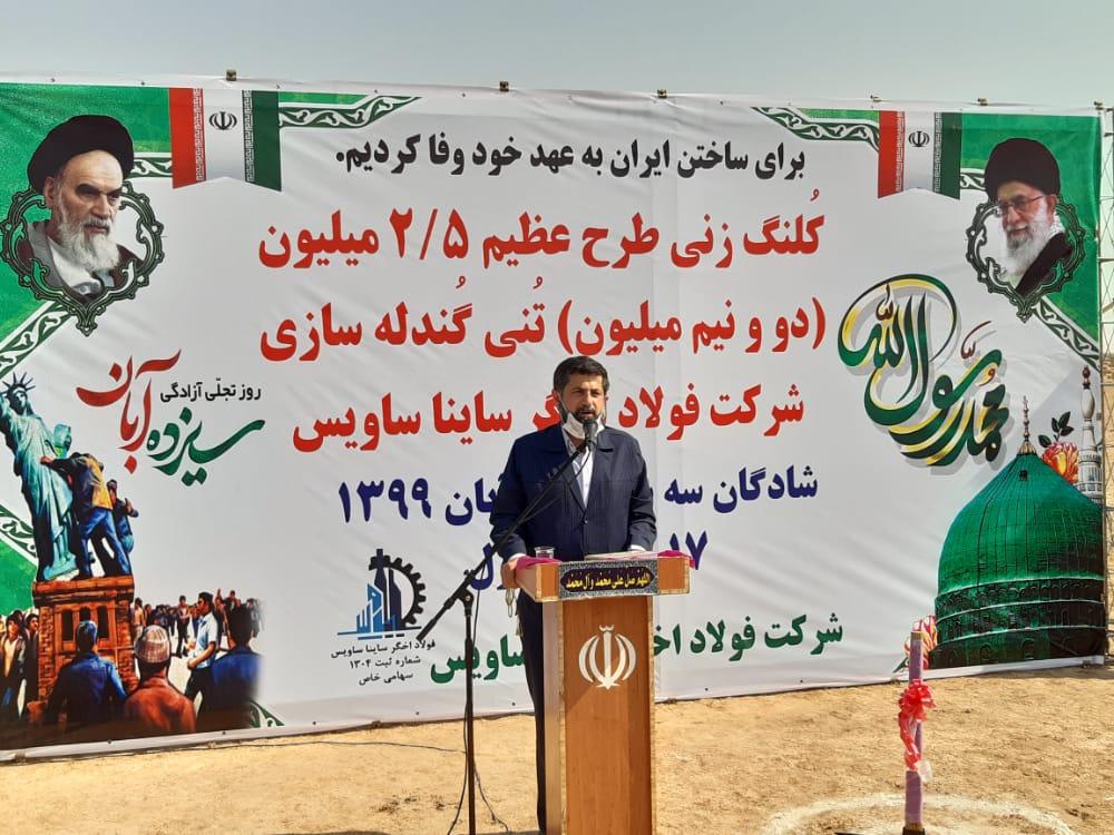 با حضور شریعتی استاندار خوزستان پروژه ساخت کارخانه تولید گندله درشادگان کلنگ زنی شد