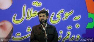 با حضور استاندار خوزستان / عملیات اجرایی 37 طرح بنیاد برکت در اندیمشک آغاز شد