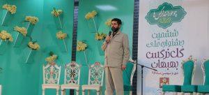آغاز ششمین جشنواره ملی گل نرگس در بهبهان