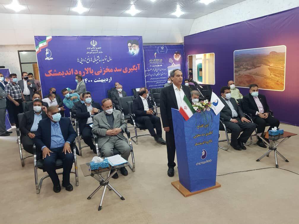با دستور رئیس جمهور از طریق ویدئو کنفرانس و با حضور استاندار خوزستان