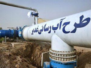 طرح آبرسانی به شهر بستان از طرح غدیر با حضور استاندار خوزستان به بهرهبرداری رسید