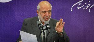 چیتچیان خبر داد: اقدام وزارت نیرو برای خرید مقره های سیلیکونی برای خوزستان