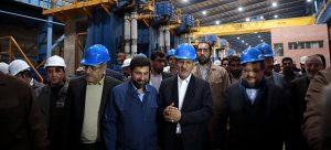 افتتاح كارخانه نورد ۶۰۰ هزار تني شركت فولاد كاوه اروند با حضور دكتر جهانگيري