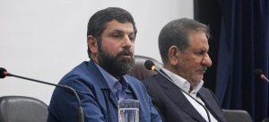 استاندار خوزستان : وزارت نفت پنج میلیارد دلار در خوزستان سرمایه گذاری می کند