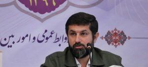 استاندار خوزستان خبر داد: منابع مالی فاینانس پروژه تصفیه خانه فاضلاب غرب اهواز تامین شد
