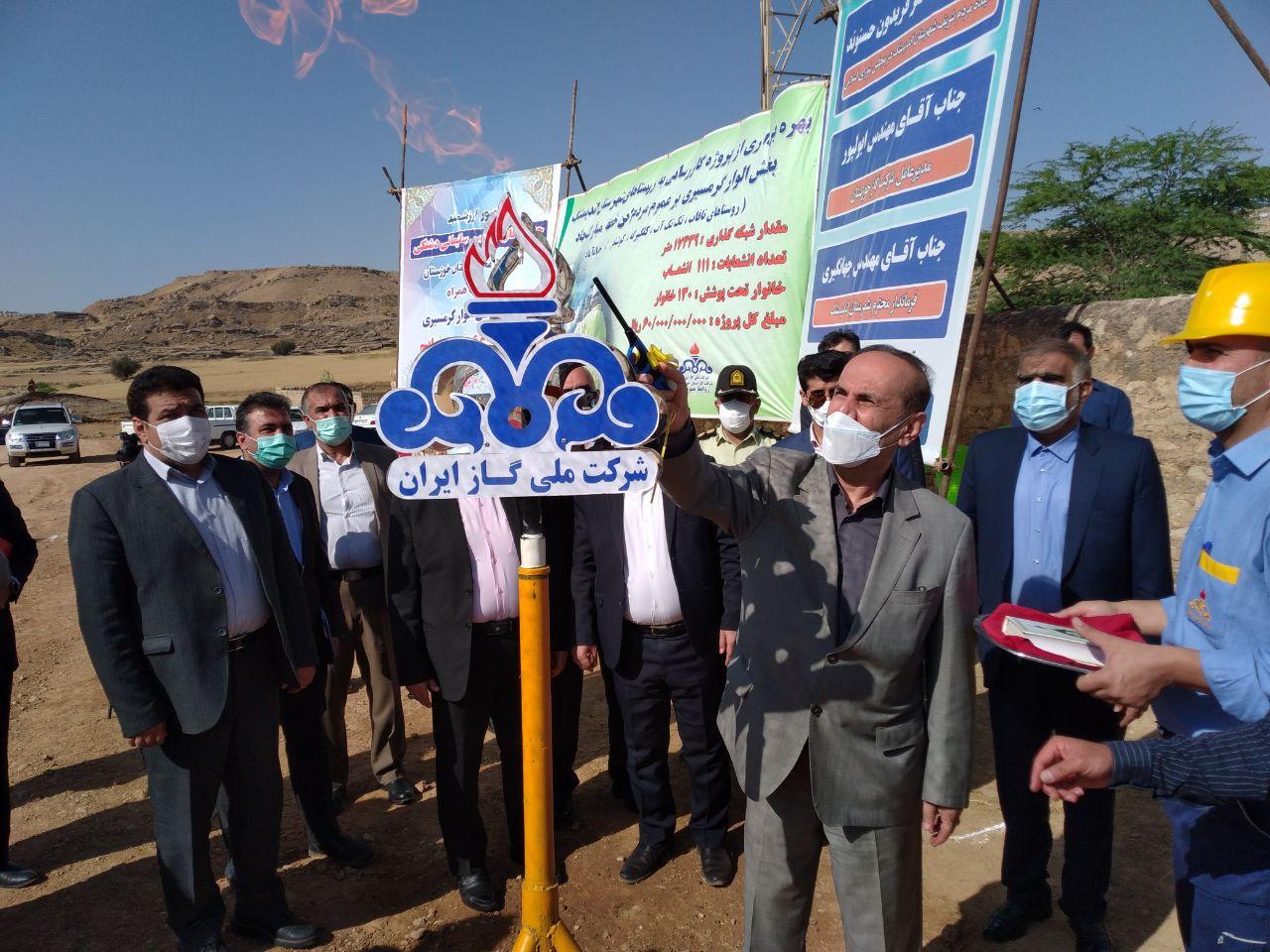 با حضور استاندار خوزستان طرح گازرسانی به پنج روستا در اندیمشک بهرهبرداری شد