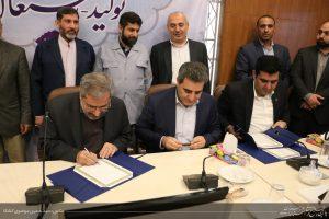با هدف انتقال و صادرات محصولات پتروشیمی زیلایی / تفاهم نامه احداث راه آهن مسجدسلیمان به شوشتر به امضا رسید