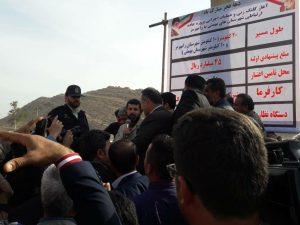 عملیات اجرایی پروژه احداث جاده مواصلاتی رامهرمز به بهمئی با حضور استانداران خوزستان و کهگیلویه و بویر احمد آغاز شد