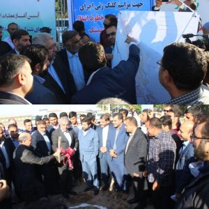 اجرای فاز دوم شبکه فاضلاب اندیمشک با حضور وزیر نیرو و استاندار خوزستان آغاز شد