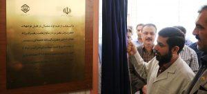با حضور رییس جمهور از طریق ویدئو کنفرانس؛بیمارستان امیرکبیر اهواز (میلاد۵) به بهرهبرداری رسید
